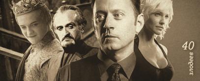 40 greatest tv villains