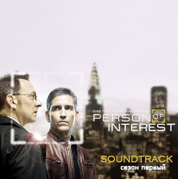 POI Soundtrack